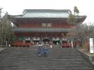 2000 - Japan