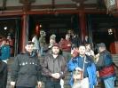 Asakusa Tempel - Ulf, DD6ULF / Thomas, DH7TS / Jens, DD6UWT